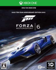 Forza Motorsport Six Japanese Cover Art